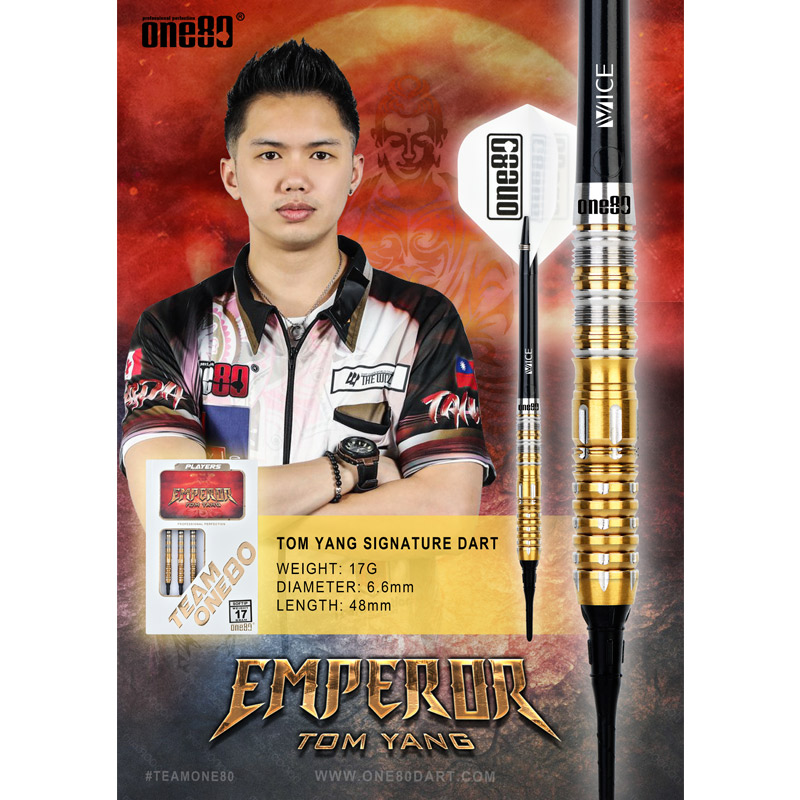 One80【ワンエイティ】 エンペラー Tom Yang選手モデル (EMPEROR Tungsten90%) | ダーツ 2BAバレル 17.0g