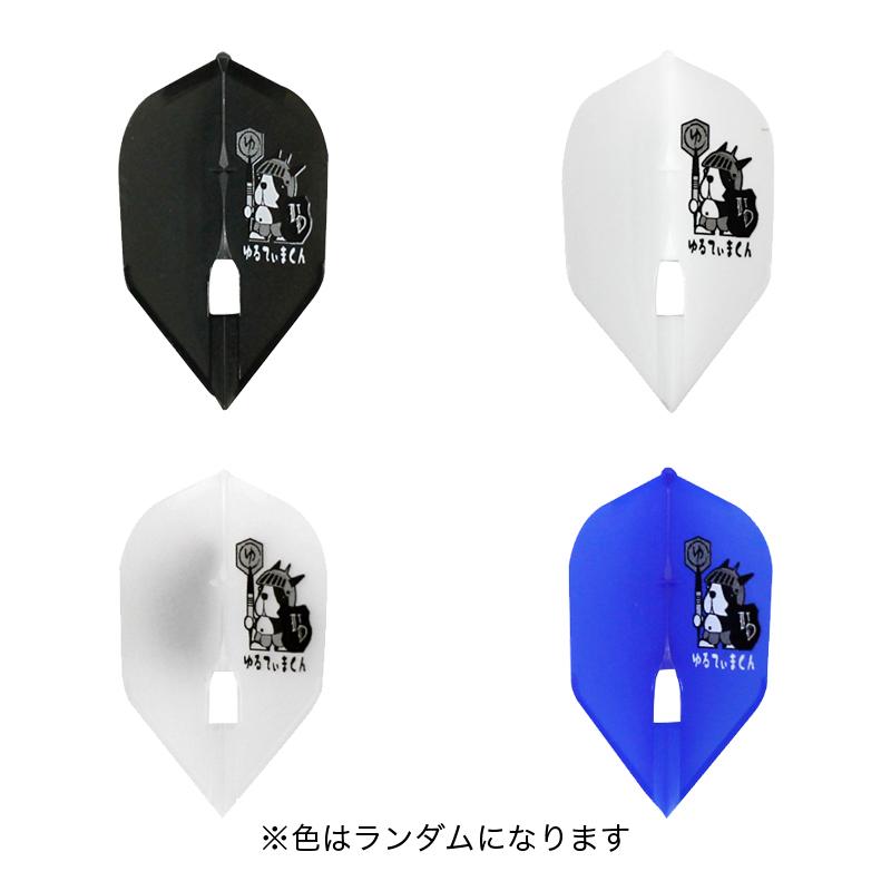 【数量限定 総額74000円以上】 ダーツ福袋 2021 【GRANBOARD 3s Blue&GRAN ポールスタンド&LEDスローマット】