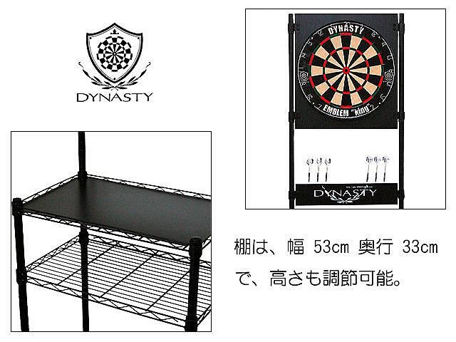 ダーツボード DARTSLIVE 200S & ダーツスタンド DY01-WH &防炎スローマットセット