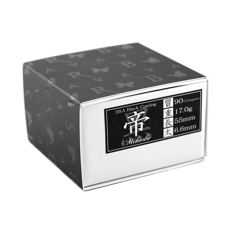 BASARA 【バサラ】 帝 タングステン90% 黒 (Mikado Black Coating) | ダーツ 2BAバレル 17.0g