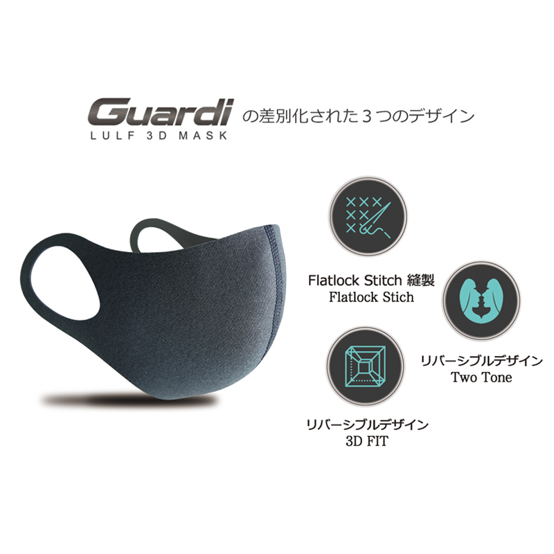 LULF Guardi 3D MASK White L (3Dマスク ホワイト L)