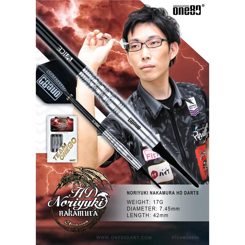One80 【ワンエイティ】 ウロボロス 中村成孝選手モデル (Uroboros Tungsten80%)   ダーツ 2BAバレル 17.0g