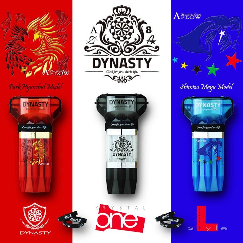 L-style×DYNASTY 【エルスタイル×ダイナスティ】 クリスタルワン ダイナスティ (KRYSTAL ONE DYNASTY) |ダーツケース