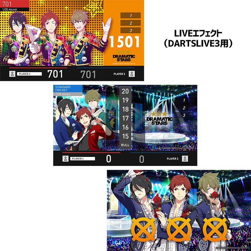 DARTS LIVE CARD 【ダーツライブカード】 ダーツライブカード アイドルマスター SideM「DRAMATIC STARS」 | ダーツライブテーマ付き