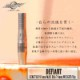 JOKERDRIVER 【ジョーカードライバー】エクストリーム ディファイアント (EXTREME DEFIANT Tungsten95%) | ダーツ 2BAバレル 18g
