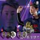 DYNASTY×L-Flight 【ダイナスティー×エルフライト】 KAMI PRO RYUKI ver.2 シェイプ パープル (Shape Purple) | シャンパンリング対応
