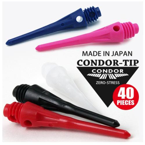 CONDOR TIP ピンク 40本入