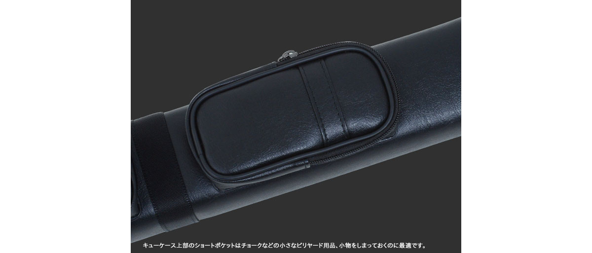 メッヅ キューケース MO-23 ブラウン