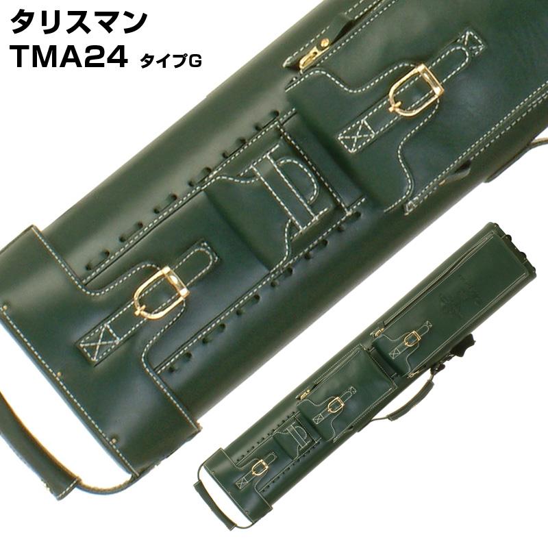 [新古品]タリスマン キューケース TMA24 タイプG