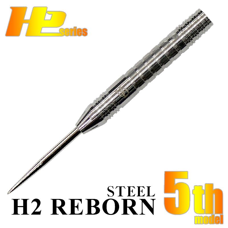ULTIMA DARTS H2 REBORN STEEL 21.0g 90% [アルティマダーツ エイチツー リボーン スティール]