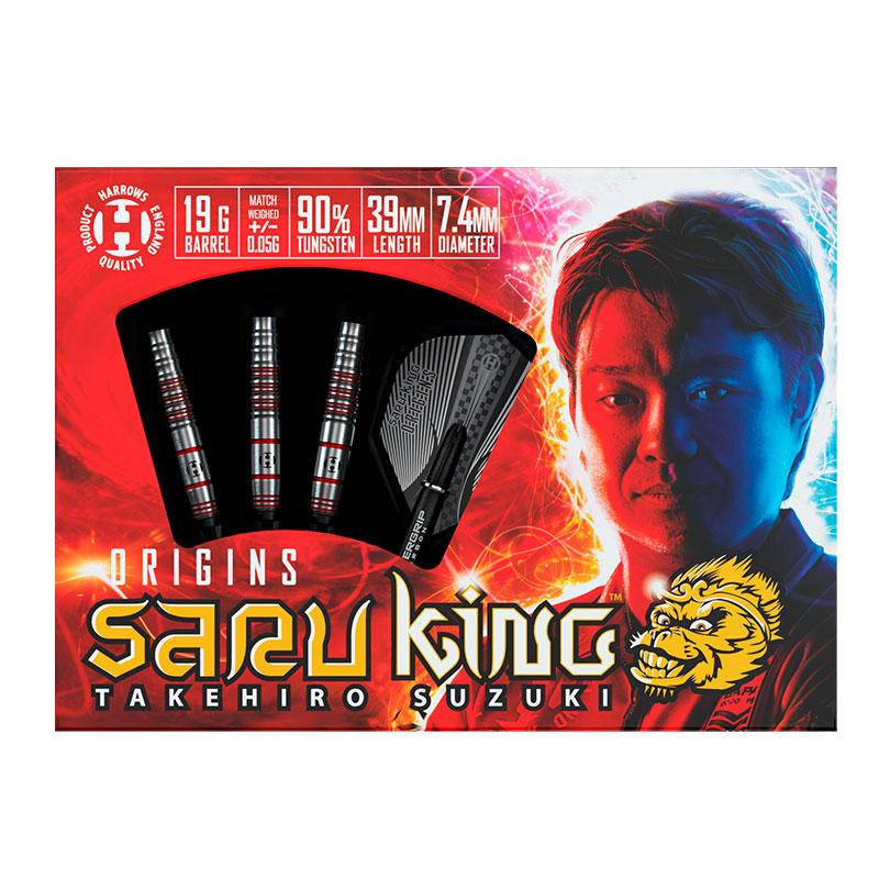 Harrows 【ハローズ】 サルキング オリジンズ (SARU KING ORIGINS Tungsten80%) | ダーツ 2BAバレル 19.0g