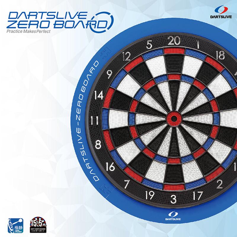 ダーツボード DARTSLIVE-ZERO & ダーツスタンド TRiNiDAD【トリニダード】 Multi Darts Stand セット