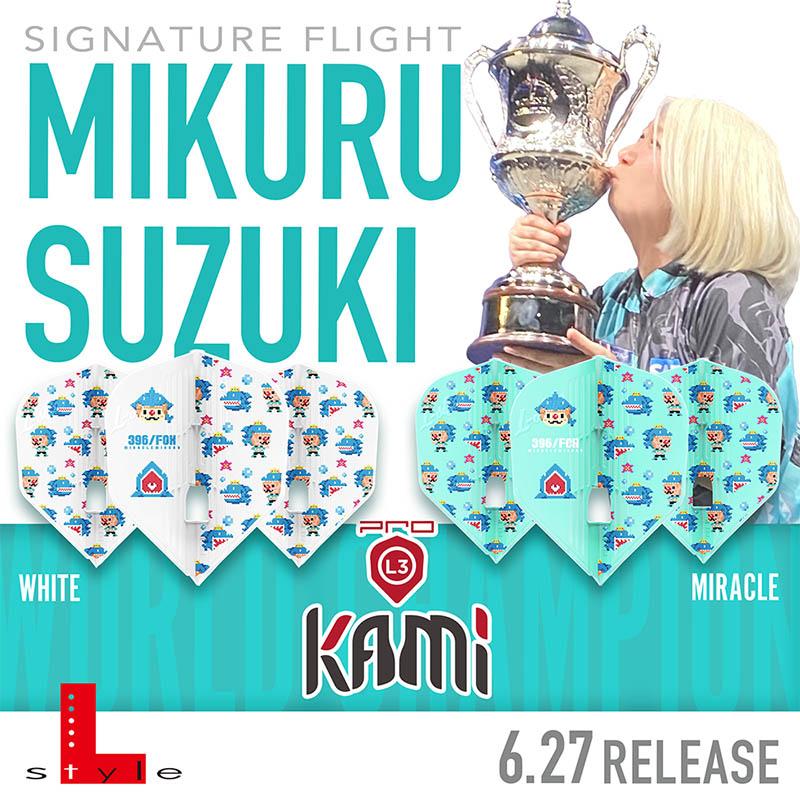L-Flight 【エルフライト】 PRO KAMI シェイプ 鈴木未来 ver.4 ホワイト (L3K Shape White) | シャンパンリング対応フライト