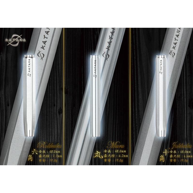 DYNASTY 【ダイナスティー】 カタナ 十角 (KATANA JUKKAKU Tungsten90%) | ダーツ 2BAバレル 19.0g