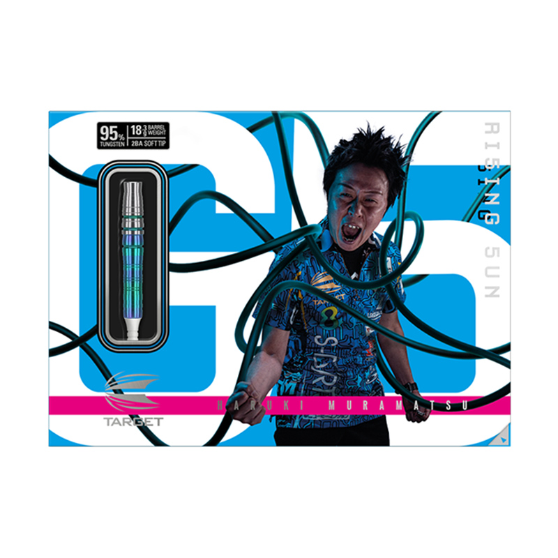 TARGET 【ターゲット】 ライジングサン GEN-5 村松治樹選手モデル (RISING SUN GEN-5 Tungsten95%) | ダーツ No.5バレル 18.3g