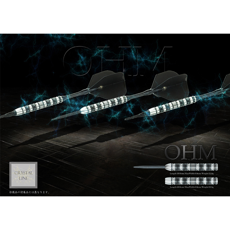 DYNASTY 【ダイナスティー】 エーフロー クリスタルライン オーム (A-FLOW CRYSTAL LINE OHM Tungsten90%) | ダーツ 2BAバレル 20.5g