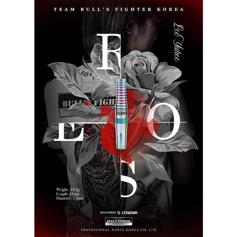 BULL'S FIGHTER 【ブルズファイター】 ローズ Lee Yuhee選手モデル (Rose Tungsten90%) | ダーツ 2BAバレル 18.2g