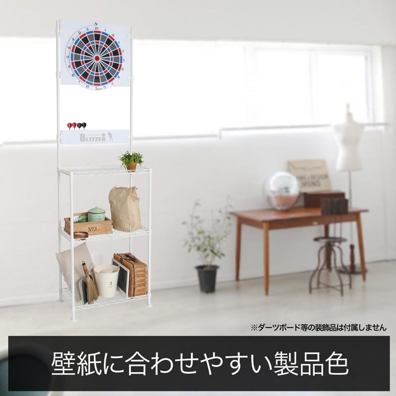 BLITZER【ブリッツァー】 ダーツスタンド ホワイト BSD21-WH (DartsStand)