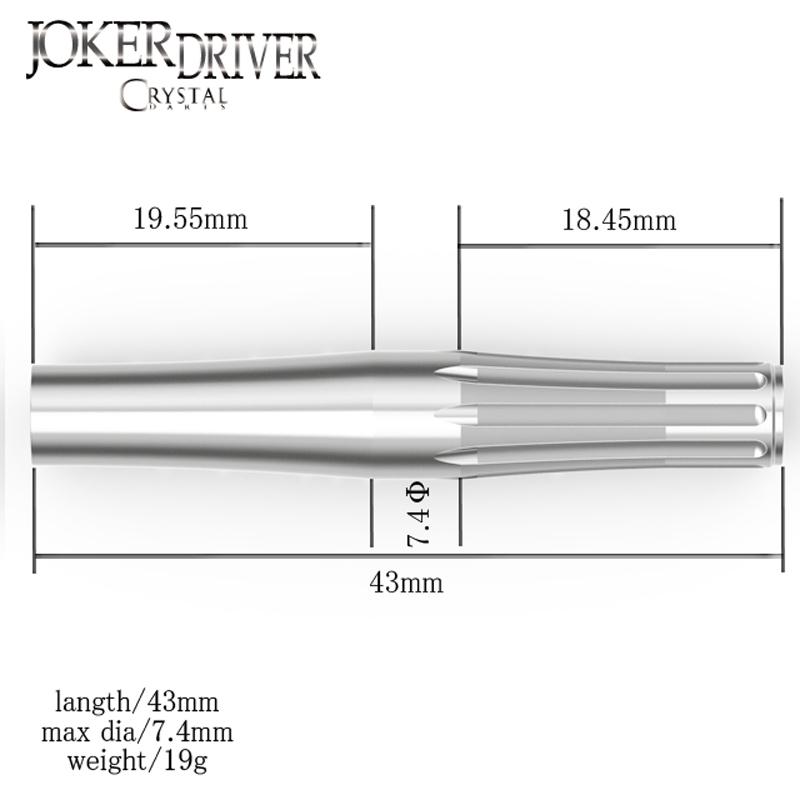 JOKERDRIVER 【ジョーカードライバー】 クリスタル シキナミ (CRYSTAL SHIKINAMI Tungsten95%) | ダーツ 2BAバレル 19.0g