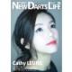 N.D.L ニューダーツライフ vol.99 (NEW DARTS LIFE) | ダーツ書籍