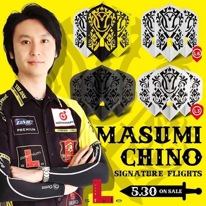 L-style 【エルスタイル】 知野 真澄 ver.2 ホワイト スリム (Masumi Chino ver.2 White L6) | シャンパンリング対応フライト