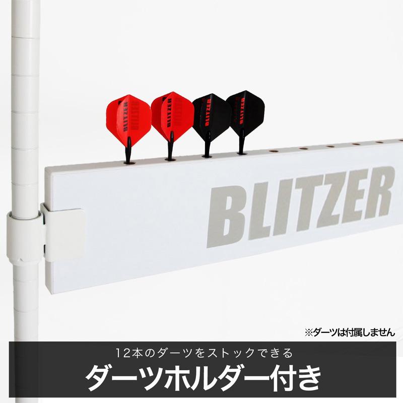 ダーツボード DARTSLIVE ZERO & ダーツスタンド BLITZER BSD21-WH & 防炎スローマット セット