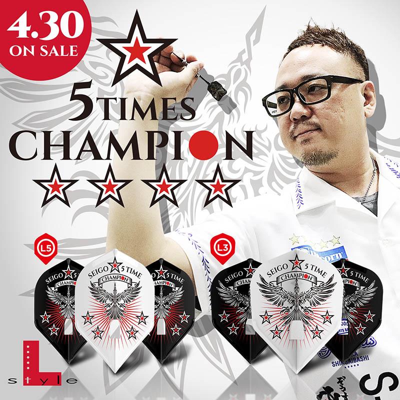 L-style 【エルスタイル】 浅田 斉吾選手モデル チャンピオン 2019 ミックス シェイプ (Seigo Asada CHAMPION 2019 MIX L3) | シャンパンリング対応フライト