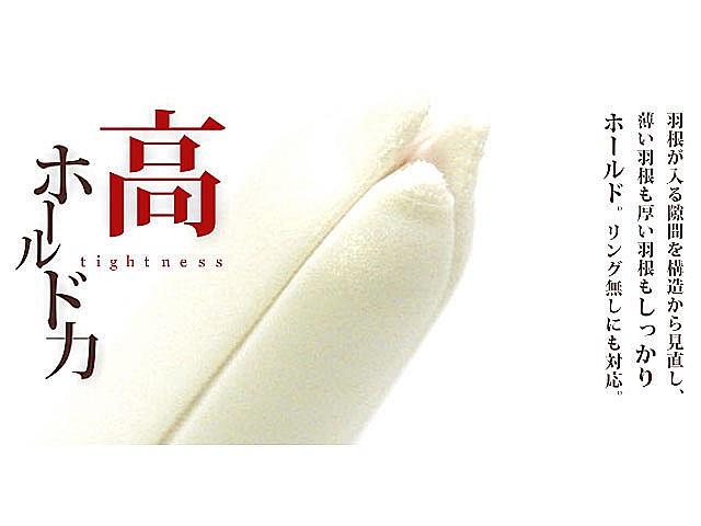 L-style LARO ソフトシャフト/SAKURA[ピンク]