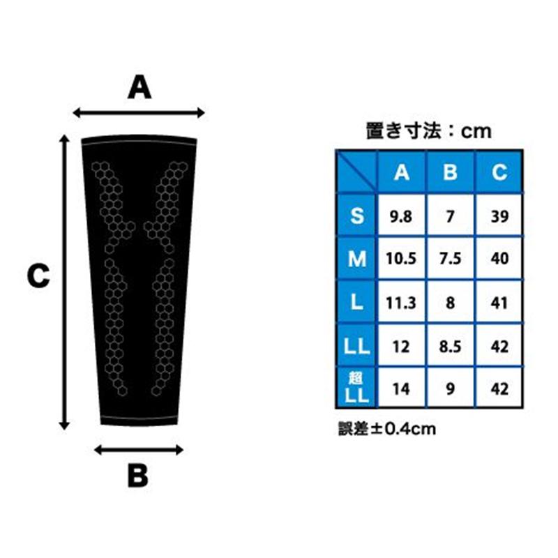 Phiten×EDGE【ファイテン×エッジスポーツ】 アクアチタンアームサポーター� ブルー L (Aquatitan ARM Supporter Blue) | アームサポーター