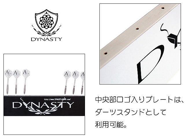 ダーツボード DARTSLIVE ZERO & ダーツスタンド DY01 黒 セット