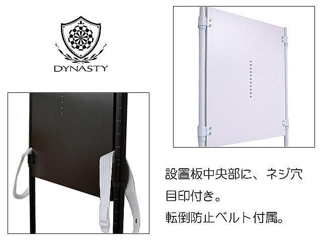 ダーツボード DARTSLIVE ZERO & ダーツスタンド DY01 白 セット