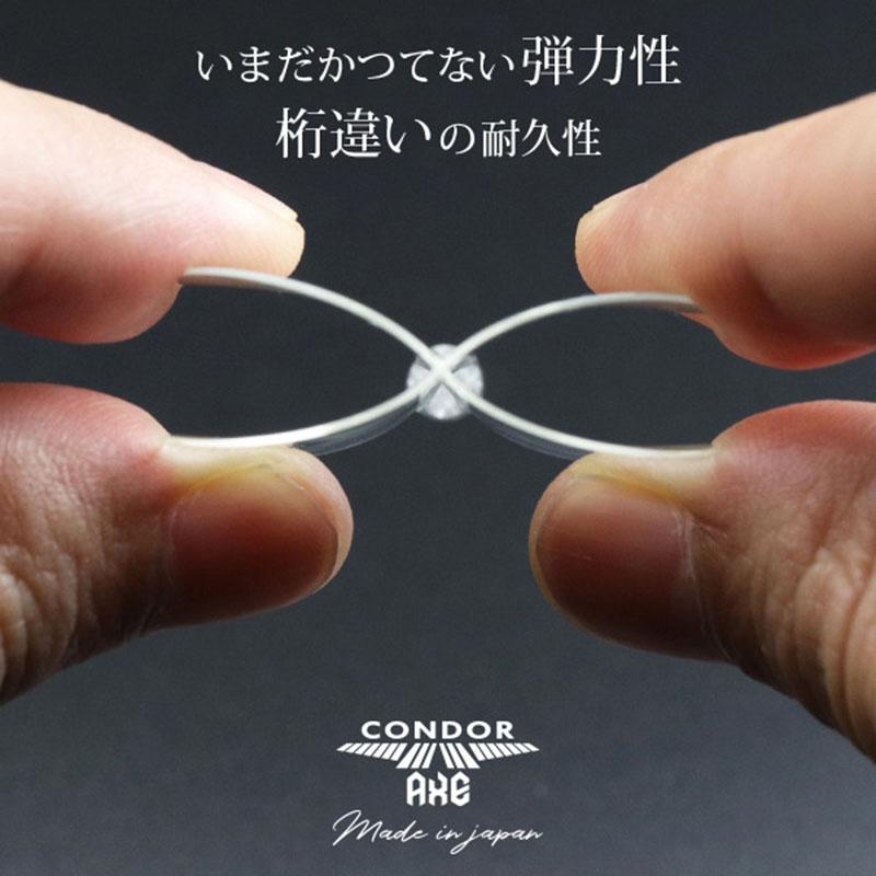 CONDOR 【コンドル】 アックス スタンダード L ホワイト (AXE Standard L White)   コンドルフライト