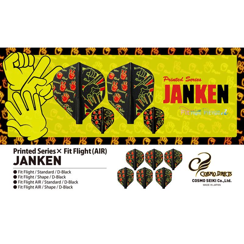 Fit Flight 【フィットフライト】 じゃんけん シェイプ (JANKEN Shape) | 成型フライト