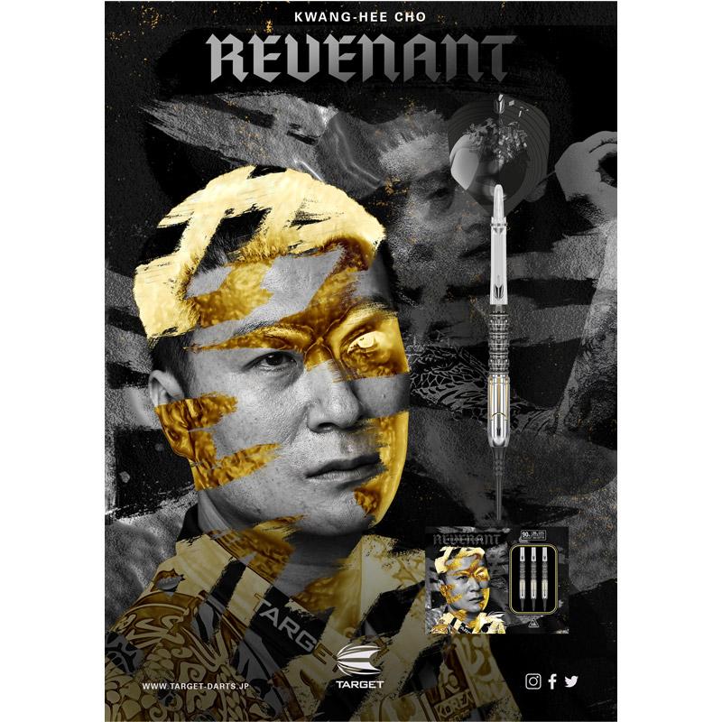 TARGET 【ターゲット】 プライムシリーズ レヴェナント チョ・グァンヒ選手モデル (PRIME SERIES REVENANT Tungsten90%) | ダーツ 2BAバレル 20.0g