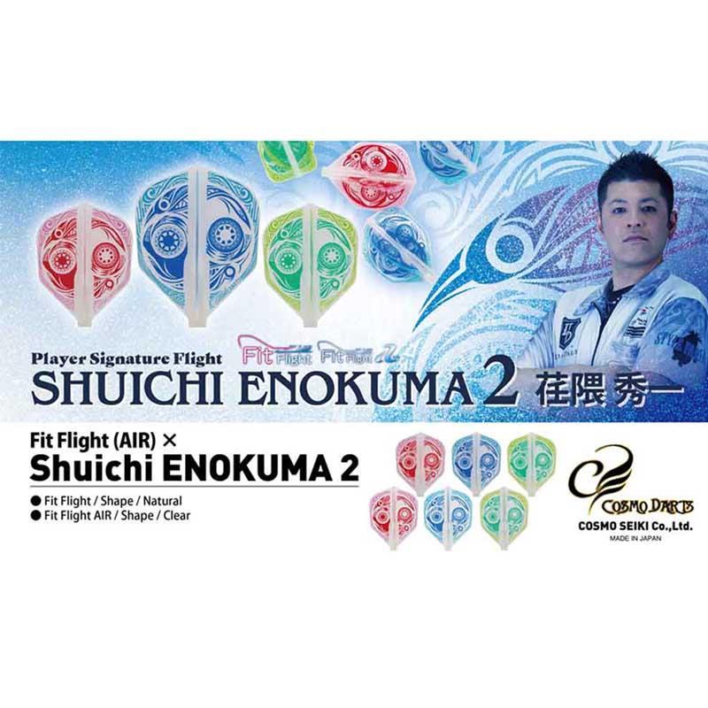 Fit Flight Air 【フィットフライトエアー】 荏隈 秀一 2 (Shuichi Enokuma 2 Clear Shape) | 成型フライト