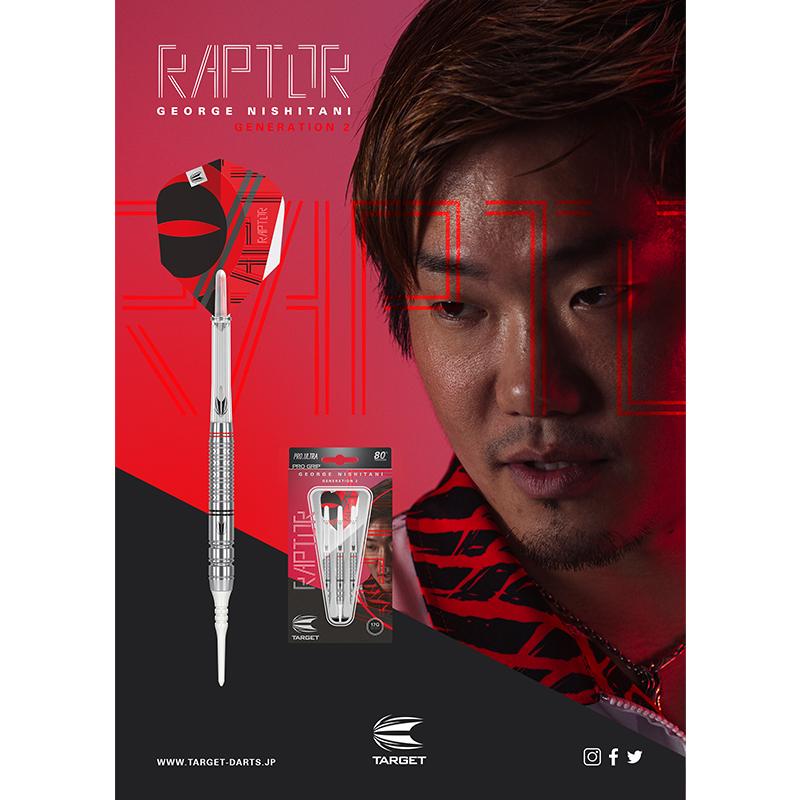 TARGET 【ターゲット】 ラプター G2 西谷譲二選手モデル (RAPTOR GEN2 Tungsten80%)   ダーツ 2BAバレル 17.0g