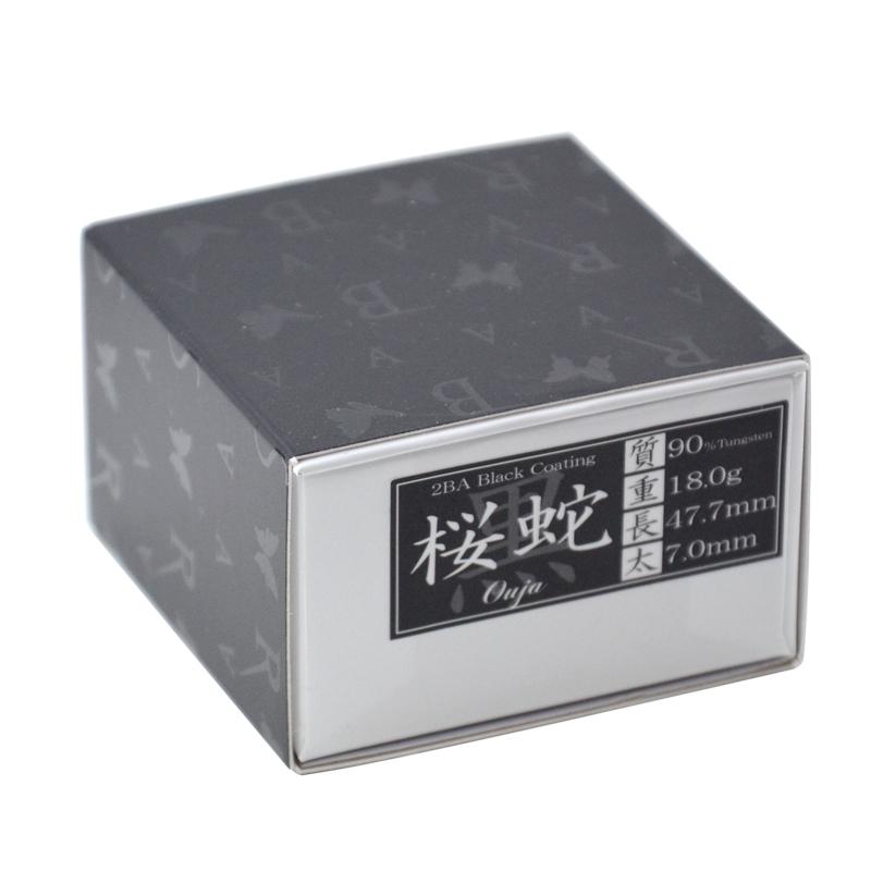 BASARA 【バサラ】 桜蛇 タングステン90% 黒 (Ouja Black Coating) | ダーツ 2BAバレル 18.0g