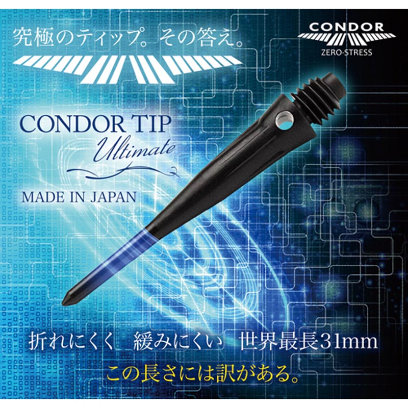 CONDOR 【コンドル】 チップ アルティメット ブルー 40本入り (Tip Ultimate Blue)   世界最長31mm