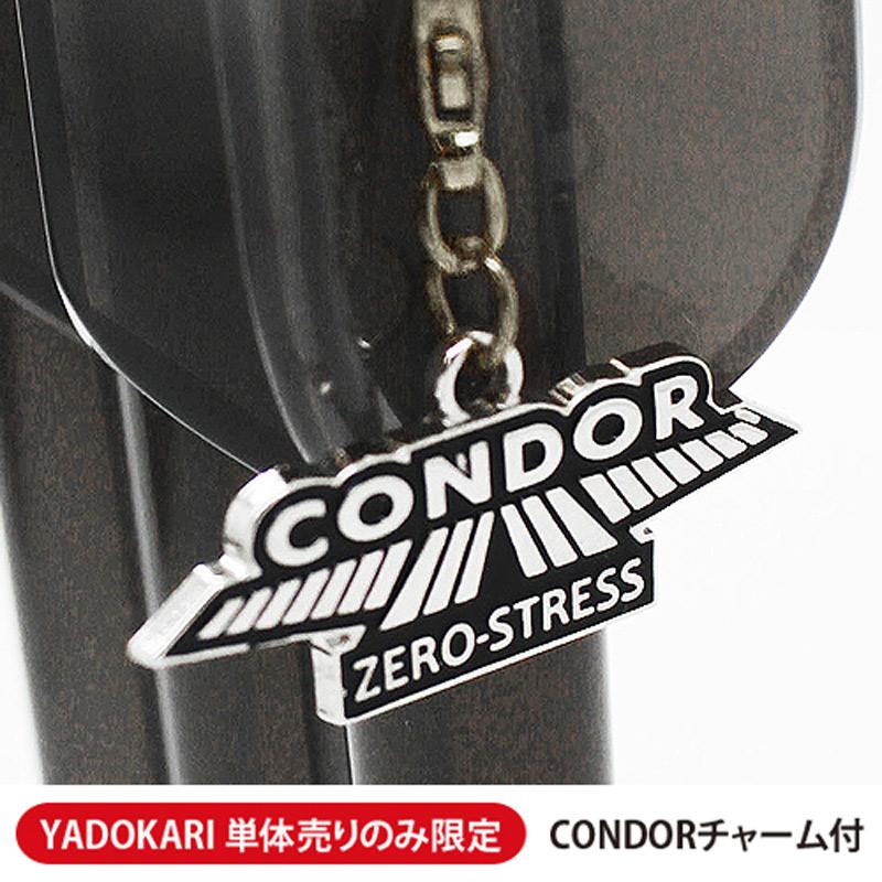 CONDOR BOX YADOKARI [コンドル ボックス ヤドカリ]
