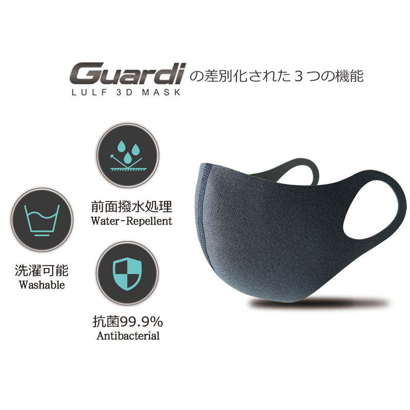 LULF Guardi 3D MASK Black L (3Dマスク ブラック L)