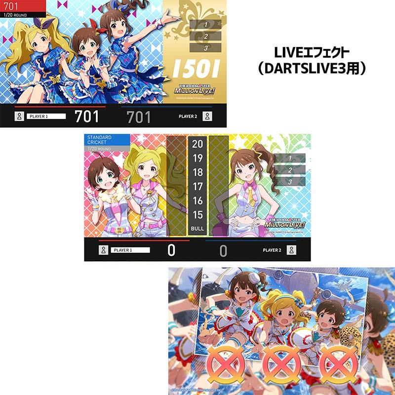 DARTSLIVE CARD 【ダーツライブカード】 アイドルマスター ミリオンライブ!「キャンサー」   ダーツライブテーマ付き