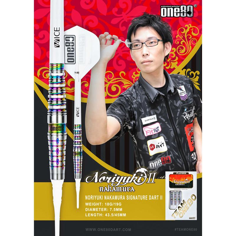 One80 【ワンエイティ】 ウロボロス2 45 中村成孝選手モデル (Uroboros2 Tungsten90%)   ダーツ 2BAバレル 19.0g