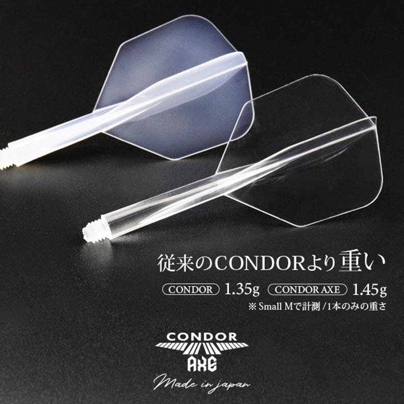 CONDOR 【コンドル】 アックス スモール M クリア (AXE Small M Clear)   コンドルフライト