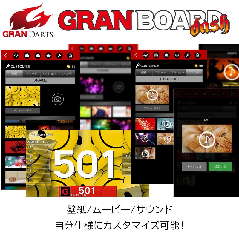 ダーツボード GRANBOARD DASH BLUE & ダーツスタンド BSD21-NA セット