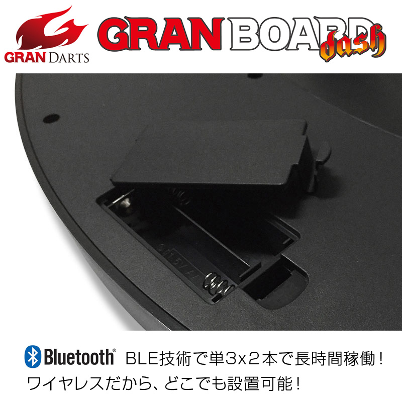 ダーツボード GRAN BOARD DASH GREEN & ダーツスタンド BSD21-NA セット