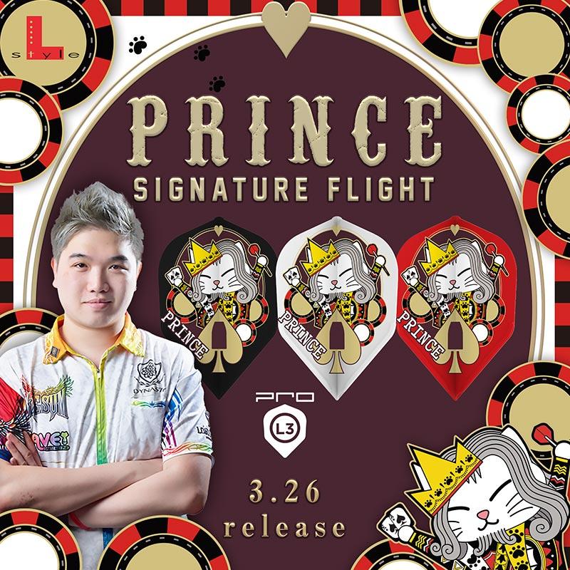 L-style 【エルスタイル】  プリンス・シェーク ver.1 PRO MIX シェイプ (Prince Shek ver.1 PRO MIX L3c) | シャンパンリング対応フライト