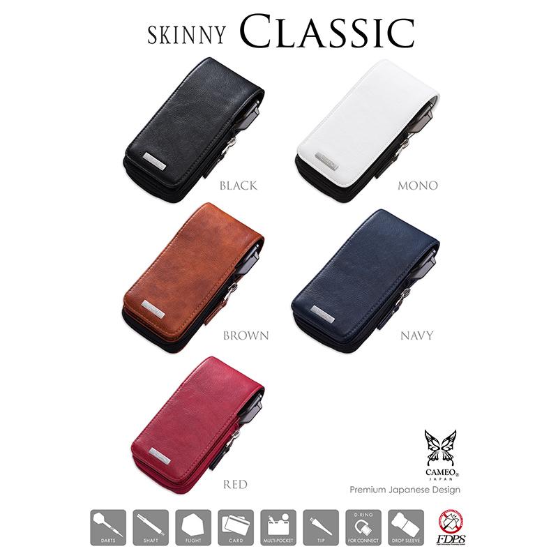 CAMEO 【カメオ】 スキニー クラシック ブラック (SKINNY CLASSIC BLACK) | ダーツケース