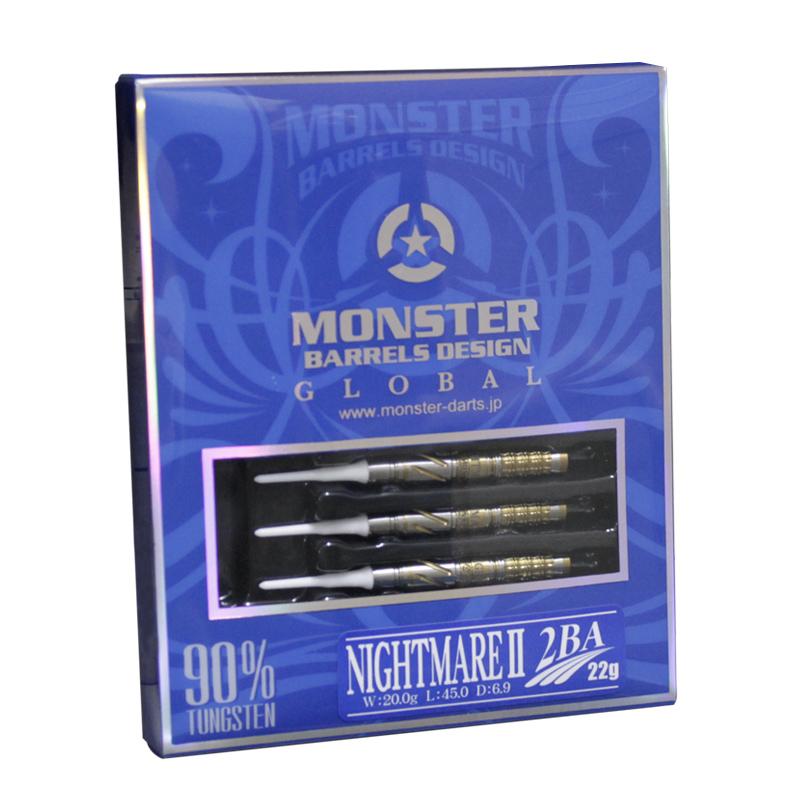MONSTER DARTS【モンスターダーツ】 ナイトメア2 (NIGHTMARE2 Tungsten90%) | ダーツ 2BAバレル 20.0g