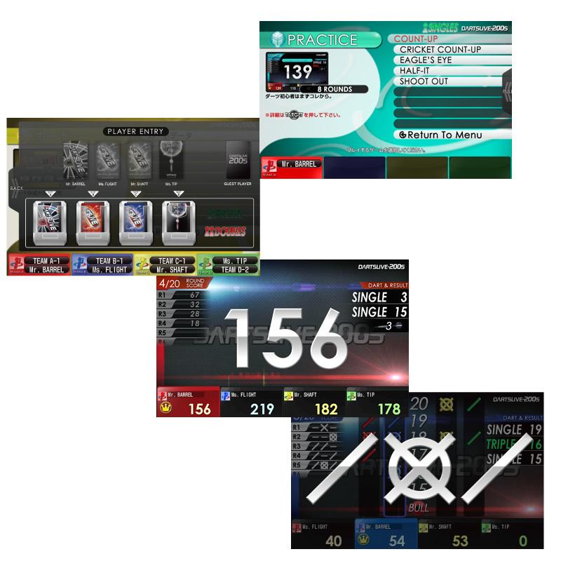 【予約商品5/11入荷予定】ダーツボード DARTSLIVE 200S & ダーツスタンド DARTSLIVE ポールスタンド & ダーツマット Home 防炎スローマット セット