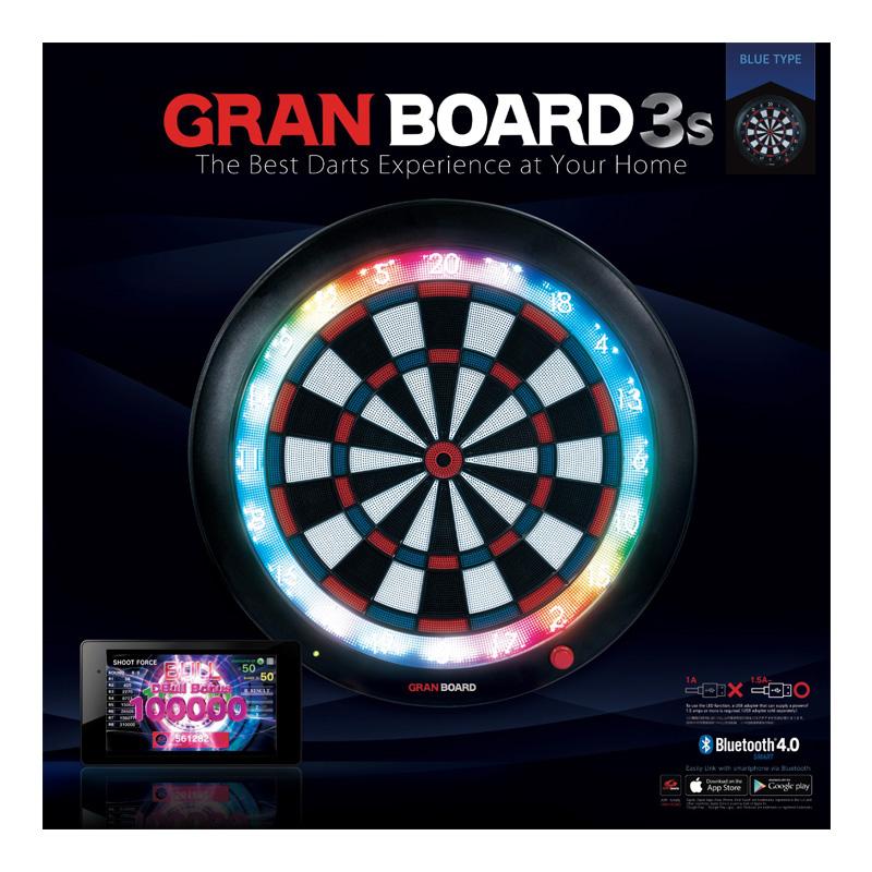 ダーツボード GRANBOARD 3s BLUE & ダーツスタンド BSD34-BK セット